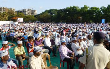 Alliance With Congress Just In Delhi Is Not Possible says AAP